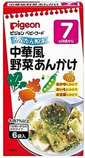 ピジョン ベビーフード (粉末) かんたん粉末 中華風野菜あんかけ 6袋入