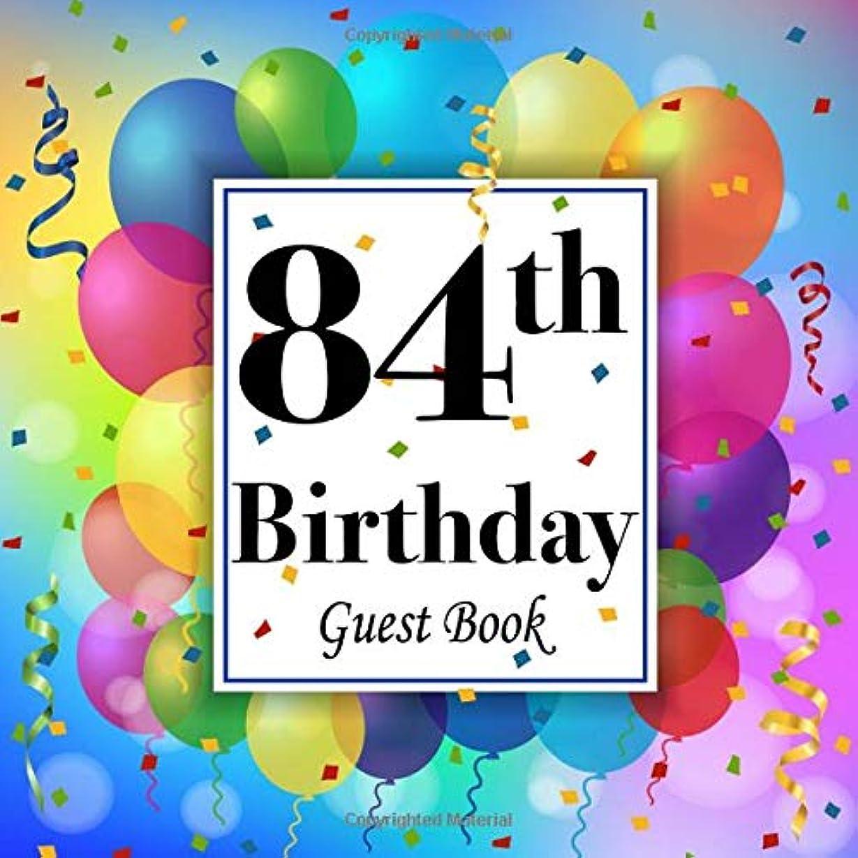 経過エイズ三番84th Birthday Guest Book: Party Celebration Keepsake Memory Book For Family & Friends to write best wishes, messages, sign in, guest