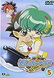 六門天外モンコレナイト(5)[DVD]