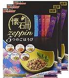 懐石zeppin 5つのごほうび 220g(22gx10袋入/箱)