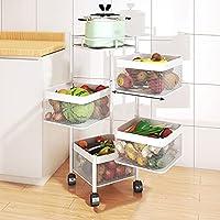 マルチ伸縮押入れ整理 キッチン野菜棚 床置き多層 回転する野菜バスケット 可動式フルーツ収納ラック(Size:4 layers,Color:白い)