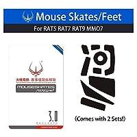 Generic Mouse Skatez & Mouse Feet & Mice Feet & mouseskates& for (Saitek Rat3 Rat5 Rat7 Rat 9 MMO7) [並行輸入品]