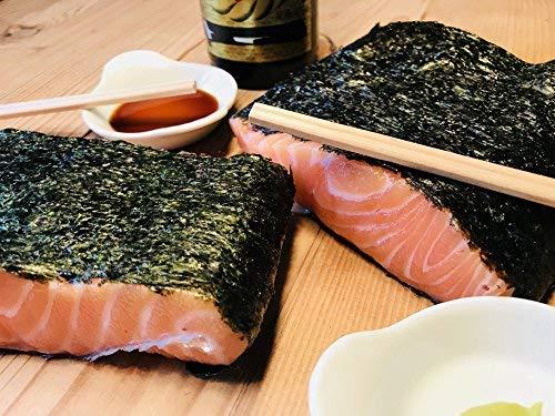 """Graved Lachs """"Sushi"""" mit Sake und Nori Seetang 1.1kg ✔ Mit frischen Kräutern und Bio Zitrusfrüchen in eigener Manufaktur hergestellt"""