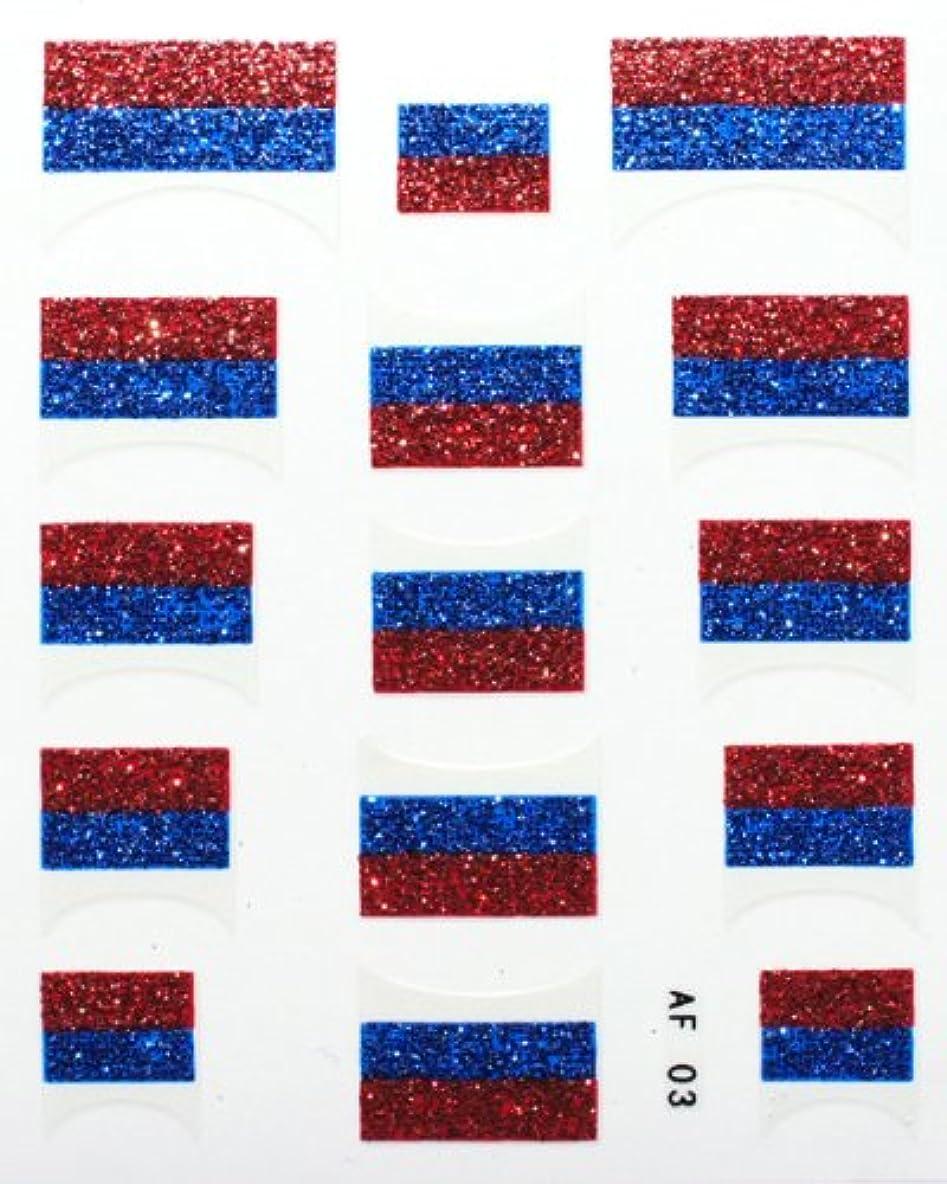 遠近法ポゴスティックジャンプ銀河きらきら逆フレンチネイルシール ロシア国旗 AF03 貼るだけ ジェルネイルアート