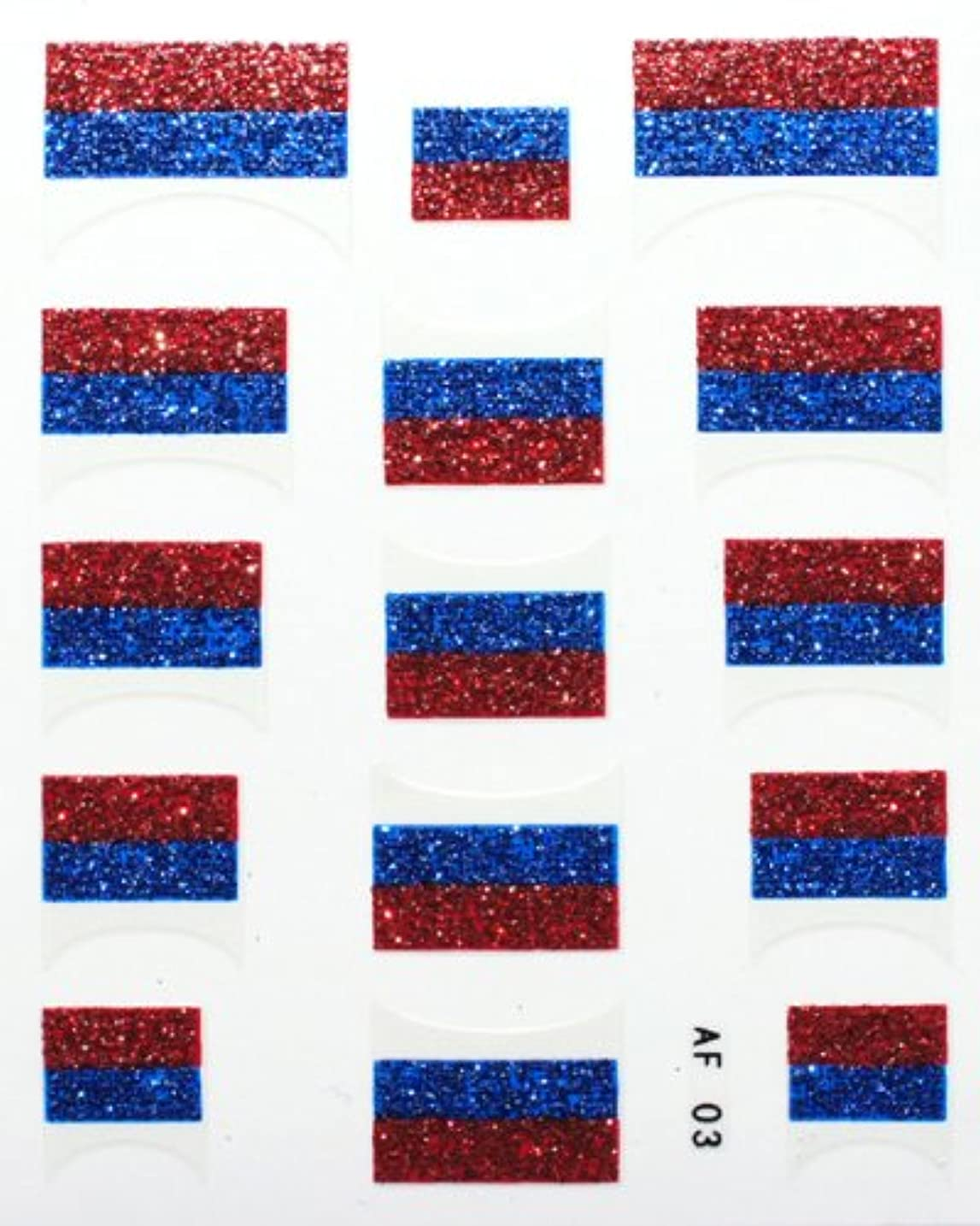 講義キリスト教賄賂きらきら逆フレンチネイルシール ロシア国旗 AF03 貼るだけ ジェルネイルアート