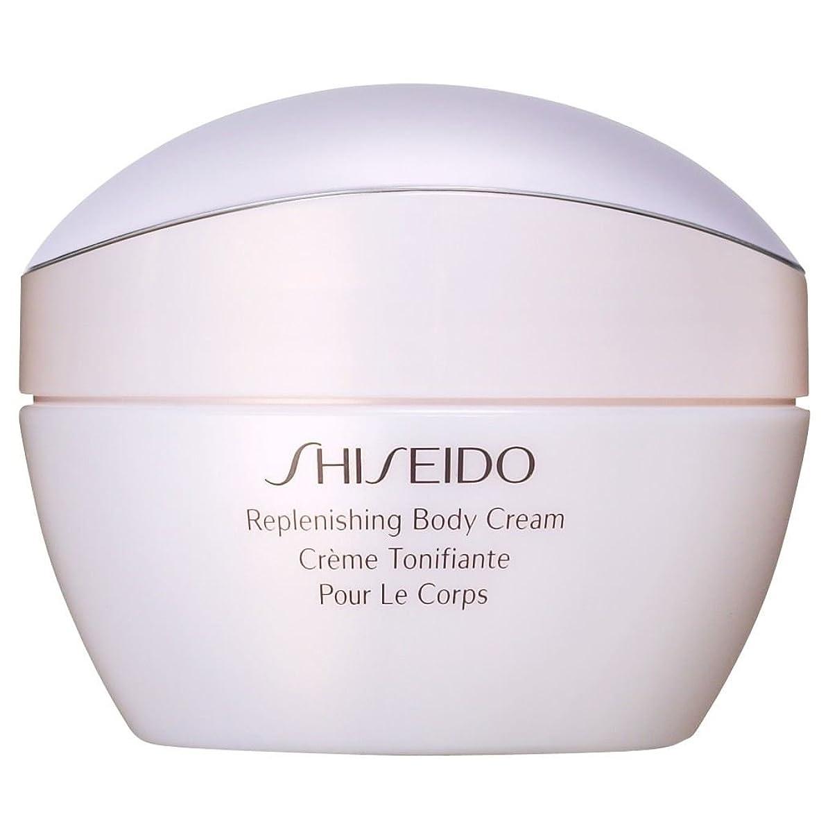 品揃え蒸し器行商[Shiseido] 資生堂補充ボディクリーム200ミリリットル - Shiseido Replenishing Body Cream 200ml [並行輸入品]
