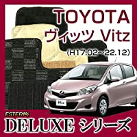 【DELUXEシリーズ】トヨタ ヴィッツ Vitz フロアマット カーマット 自動車マット カーペット 車マット(H17.02~22.12,NCP95) 4WD サクセスグレーチェック ab-to-vi-17n954wd-delsgrc