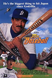 Mr. Baseball Movie Poster (27 x 40 Inches - 69cm x 102cm) (1992) -(Tom Selleck)(Ken Takakura)(Toshi Shioya)(Dennis Haysbert)(Aya Takanashi)