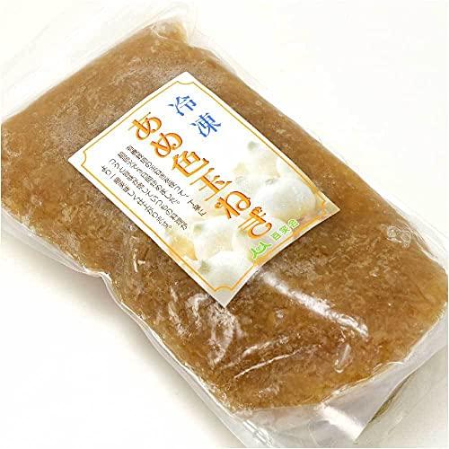 【クール冷凍便】あめ色玉ねぎ 1kg×5袋 (長崎県 百笑会) 産地直送 ふるさと21