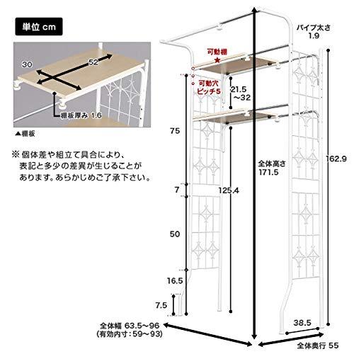 LOWYAロウヤランドリーラックランドリー収納伸縮幅63.5~96cmアンティーク調ブラウン