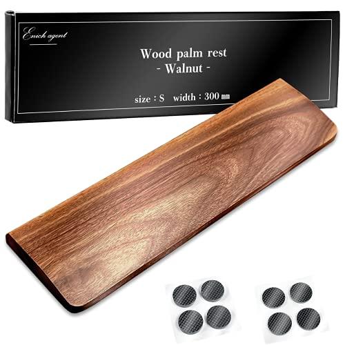 Enich agent 木製リストレスト ウォールナット 無垢材 高級木材使用 すべり止め付 キーボード用 パームレスト 高さ調整可 (S(300mm))