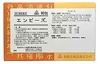 【第2類医薬品】エンピーズ 60包