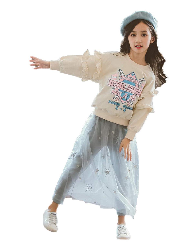 Godlovefull韓国子供服 女の子 2点セット 上下セット スカジャン 裏起毛 キッズ ダンスジャージ スタジャン&スカート付き レギンス セットアップ キッズ カジュアルパンツセット