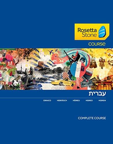 Rosetta Stone Hébreu Complete Course pour Mac