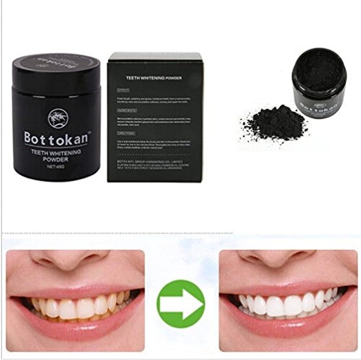 課税貫通ロースト歯磨きパウダー 食べる活性炭 チャコールパーティクル 竹炭パウダー 45g 黒缶