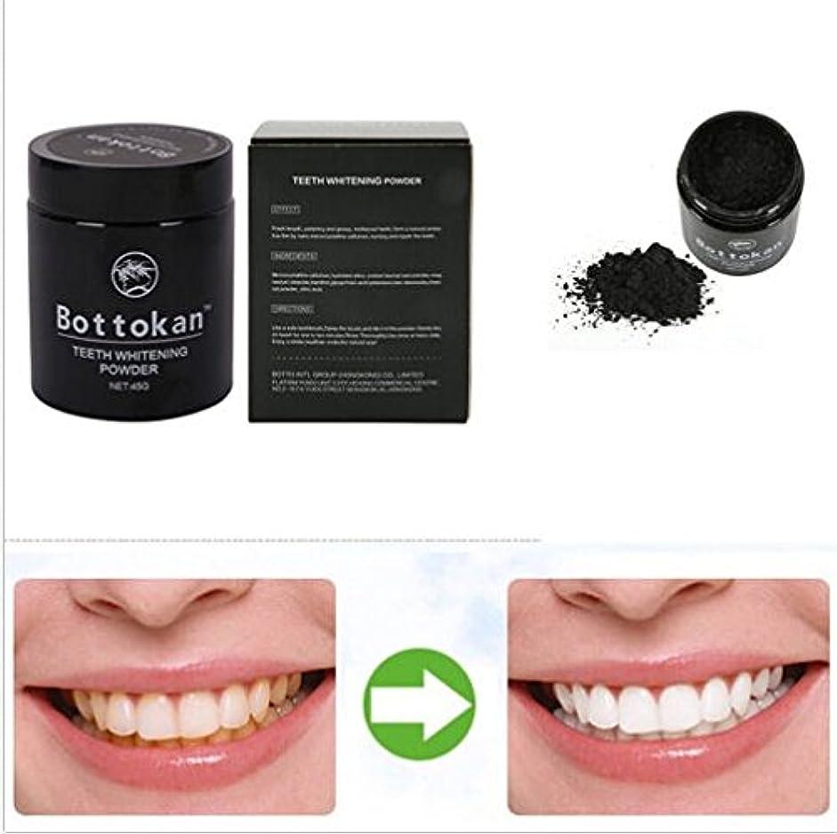 忍耐九一回歯磨きパウダー 食べる活性炭 チャコールパーティクル 竹炭パウダー 45g 黒缶