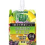 野菜生活 100 ジュレ 30品目の野菜と果実 180g×30本