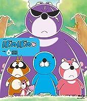アニメ ぼのぼの 6 [Blu-ray]