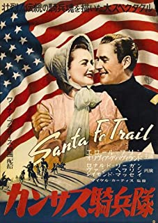 Santa Fe Trail Movie Poster (27 x 40 Inches - 69cm x 102cm) (1940) Japanese -