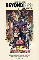 映画ポスター Psycho Goreman (2021)-サイコゴアマン(2021)- テーマポスター A3サイズ [インテリア 壁紙用] 絵画 アート 壁紙ポスター