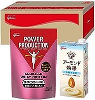 グリコ パワープロダクション マックスロード ホエイ プロテイン 1.0㎏ (ストロベリー味)、アーモンド効果 砂糖不使用 1000ml③