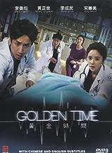 Golden Time(Korean drama, English subtitles, NTSC All region)
