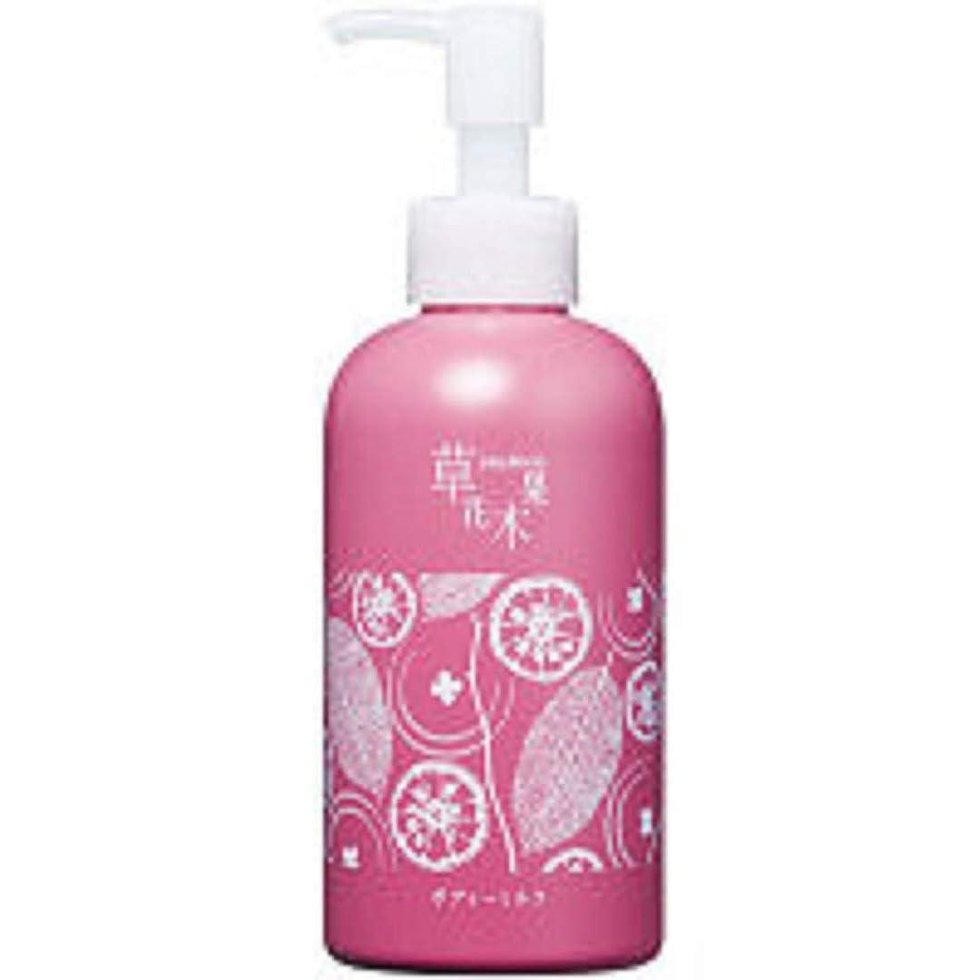 豊富な計画的カバー草花木果(そうかもっか) アロマボディミルク(花の香りのボディミルク)(200mL 約30回分?両腕と両脚に使用した場合) ボディーミルク 保湿