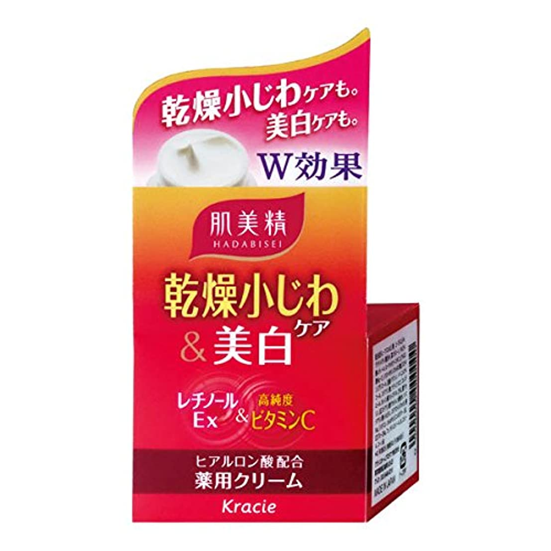 腹十分マリナー肌美精 乾燥小じわケア&美白 薬用クリーム 50g 【医薬部外品】