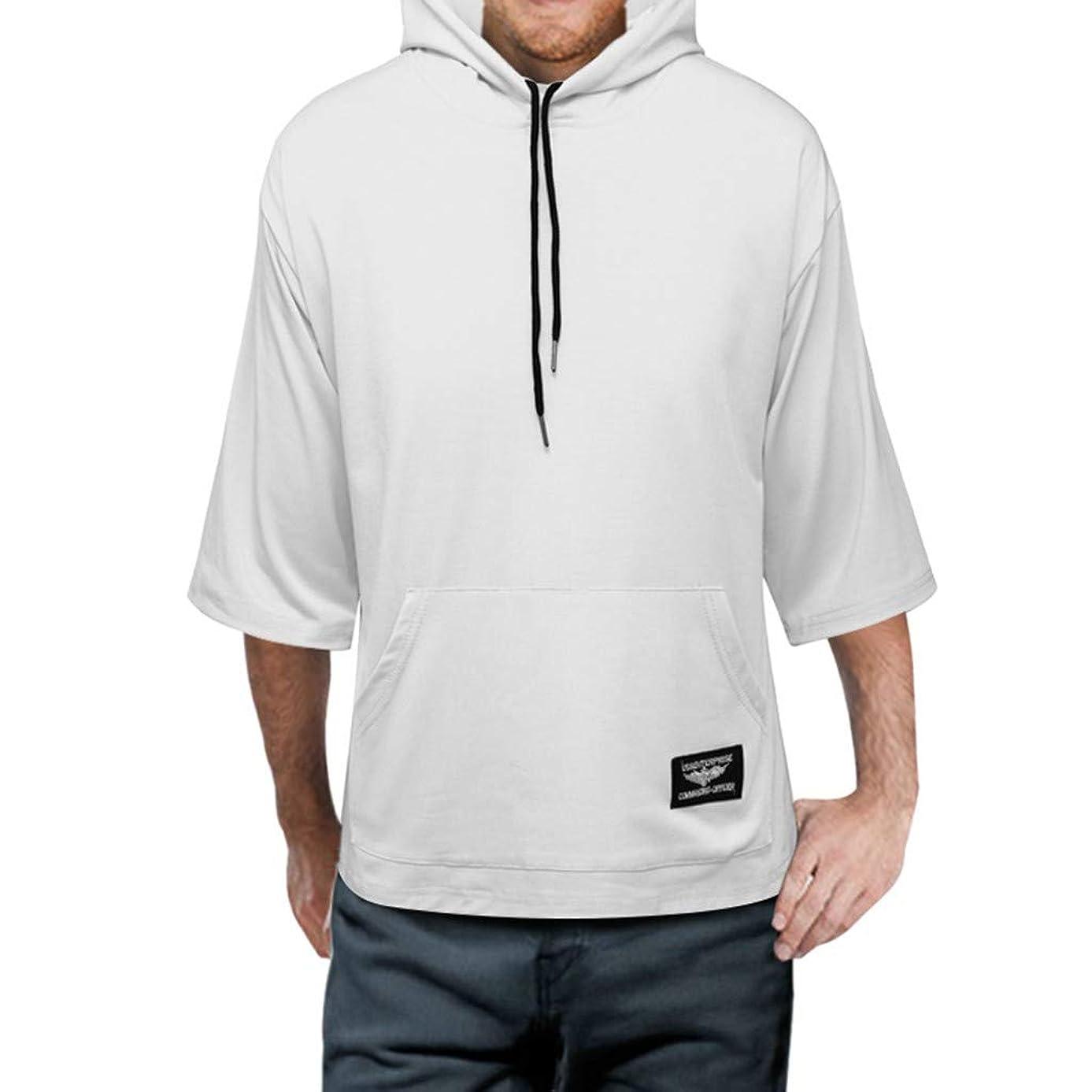 MIS1950s Mens Hipster Hip Hop Short/Long Sleeve Longline Pullover Hoodies Shirts Elong Longline Hoodie