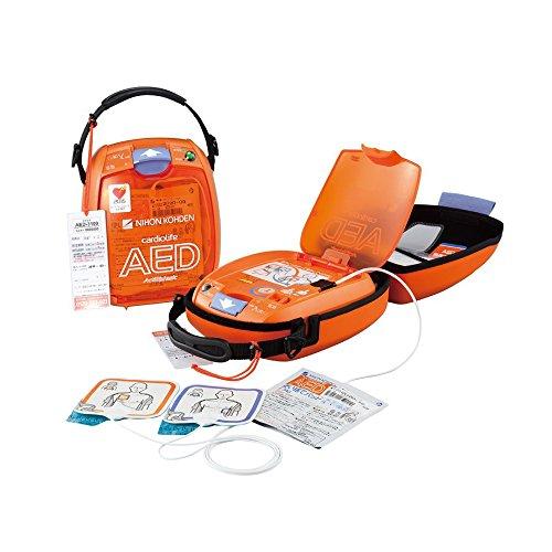 AED 自動体外式除細動器 AED-3100 カルジオライフ 日本光電 本体+キャリングケース+レスキューセット+屋外ステッカー+DVDのお得セット【本体 AED-3100 、レスキューセット、キャリングケース、 DVD、AED専門店クオリティー AEDステッカー1604、1609 】