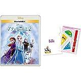 【メーカー特典付き】アナと雪の女王2 MovieNEX [ブルーレイ+DVD+デジタルコピー+MovieNEXワールド] [Blu-ray] (【特典】オリジナル・ステーショナリーセット - ディズニー スプリング・キャンペーン 2021 付き)
