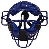 TAG Ultra Lightweight Catcher's Mask, Royal Blue