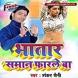 Bhatar Saman Farale Ba