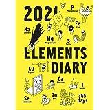 元素手帳2021