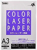 SAKAEテクニカルペーパー コピー用紙 A3 50枚 カラーレーザー用紙 両面コート紙 LBP-128M-A3B