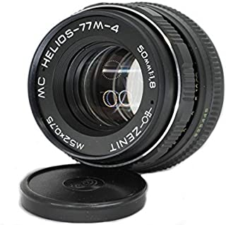 Helios 77M-4 50mm F1.8 Russian Vintage Lens for Sony NEX E-Mount A7 Series, 6500, a6300, a6000, a5100, a5000, a3000
