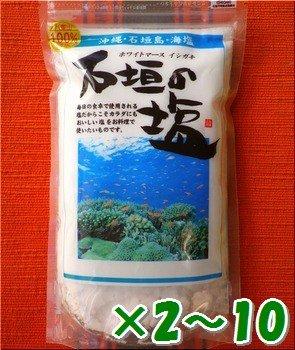 石垣の塩 180g入袋×2~10袋 (10袋)