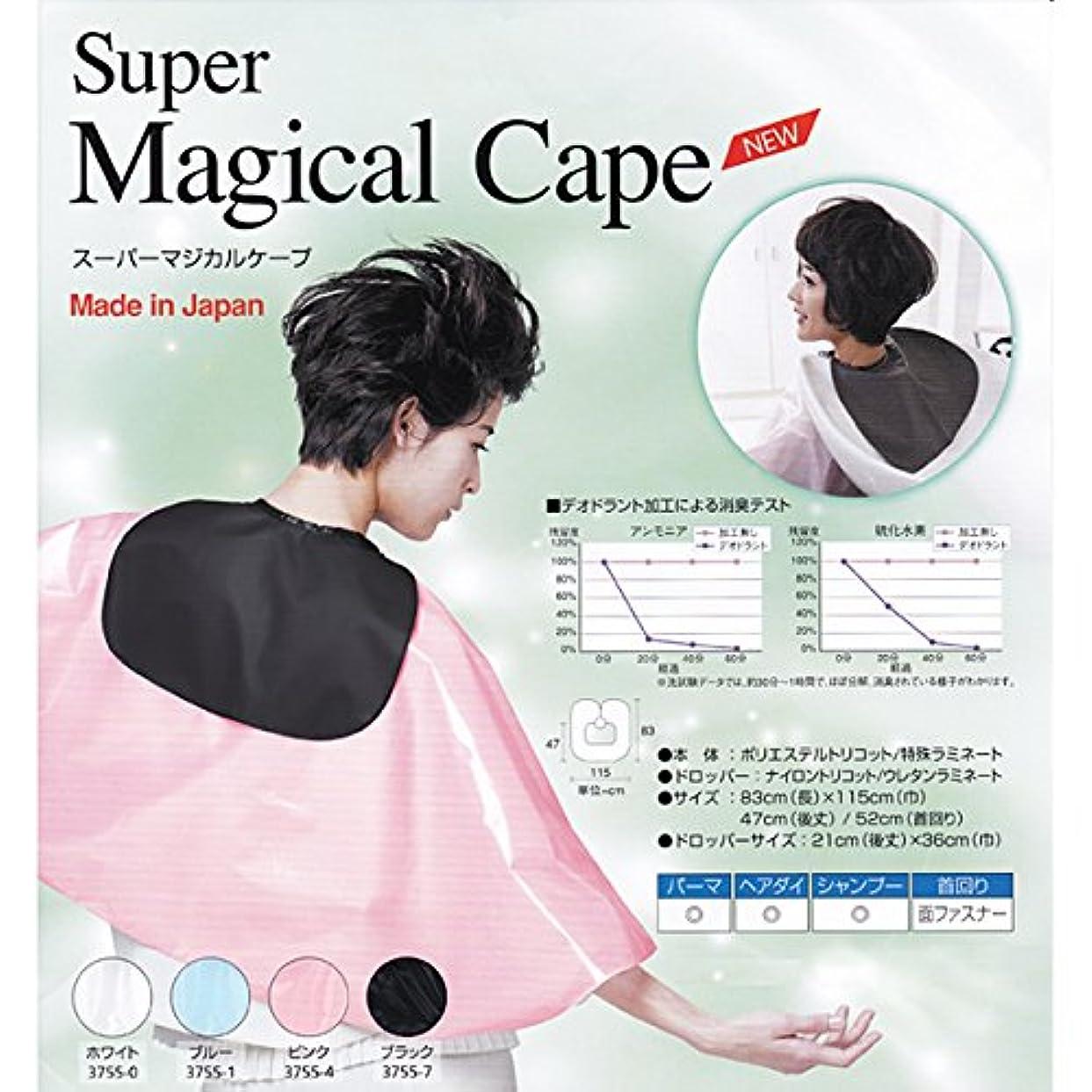 数学的なふくろう溶融ワコウ スーパーマジカルケープ No.3759 3755-7(ブラック)
