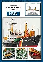 <カードモデル>1:250 ブイ作業船 ブルーノ・イリング
