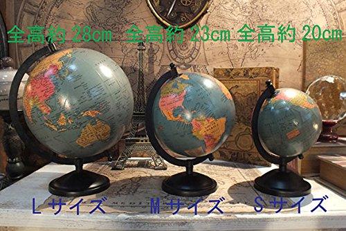 POSHLIVINGアンティークグローブ(M)地球儀ブルー(po-80458)