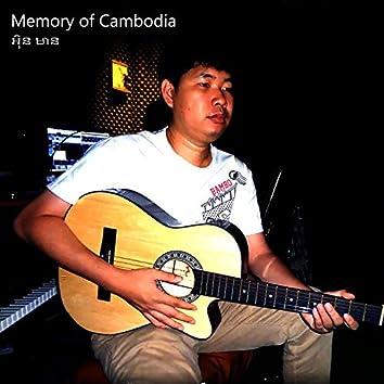 Memory of Cambodia