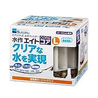 水作エイトコアL おまとめセット【6個】