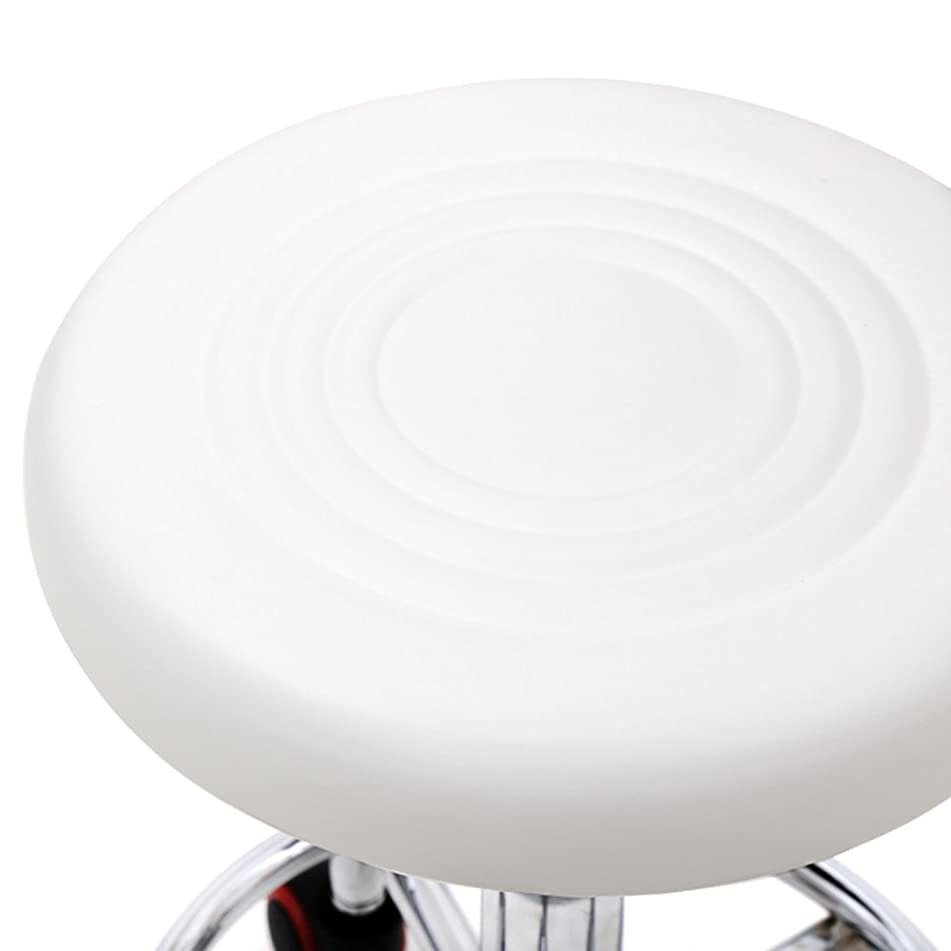 Binlin Bar Stools,Adjustable Rotating Chair with Back and Line?Counter Height Swivel Barstool Rolling Footrest Round Pu Leather Seat For Pub Hydraulic Kitchen Barber Shop Office Home Spa Salon,White