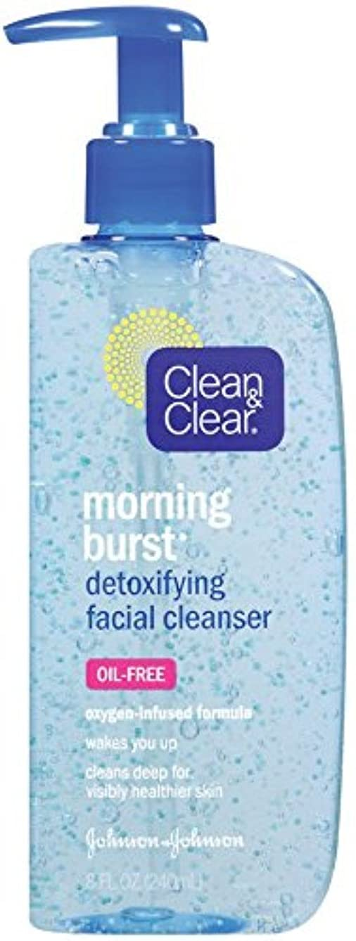 CLEAN & CLEAR Morning Burst Detoxifying Facial Cleanser Oil-Free 8 oz (Pack of 5)