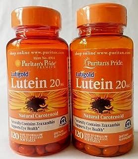 ルテイン20mg120錠2個set Lutein20mg120Softgels Lutigold Nidatural Caroteno