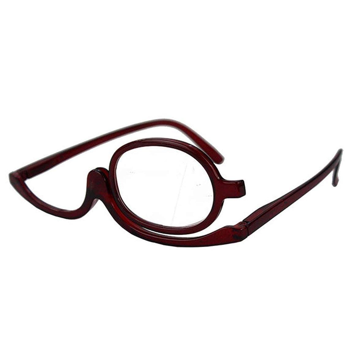 テンポ地平線余分な創造的な回転折りたたみ老眼鏡女性の古い化粧眼鏡老眼鏡400度-ワインレッドフレーム