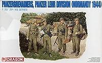 1/35 '39-'45シリーズ ドイツ装甲擲弾兵戦車猟兵 ノルマンディー1944 6111 (再販)