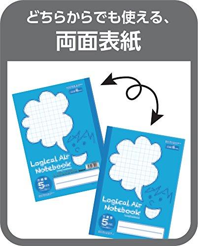 ナカバヤシロジカル・エアー軽量ノート用途別B5方眼5mm5冊パックHB5-H504-5P