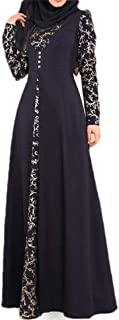 FSSE Women's Muslim Dubai Kaftan Long Sleeve Islamic Arabic Lace Stitch Bronzing Maxi Dress