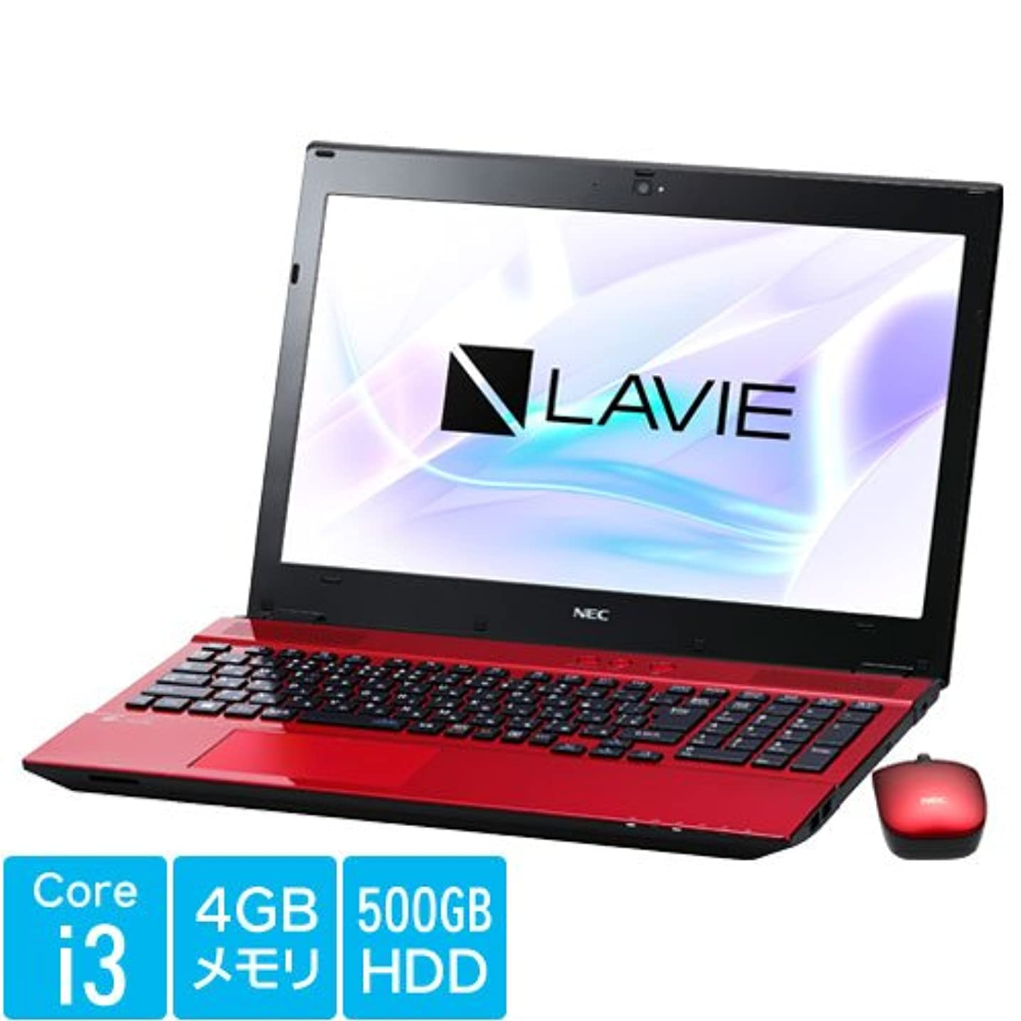 パワーエコー慈善PC-SN242HRAB-1 [LAVIE Smart NS(S)(Core i3 15.6FHD 4GB 500GB DVD マウス W10レッド)]